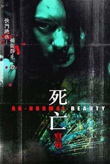 Ab-Normal Beauty (Sei mong se jun)