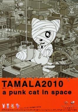 Tamala 2010: A Punk Cat in Space